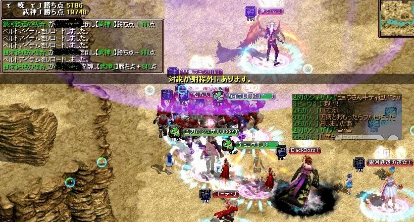 VS武神3