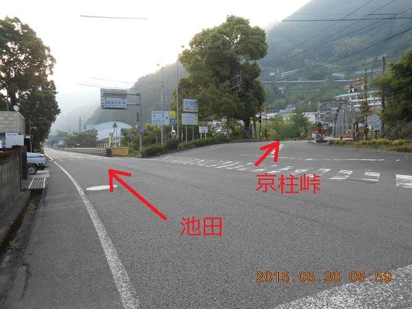 11_DSCN2192.jpg
