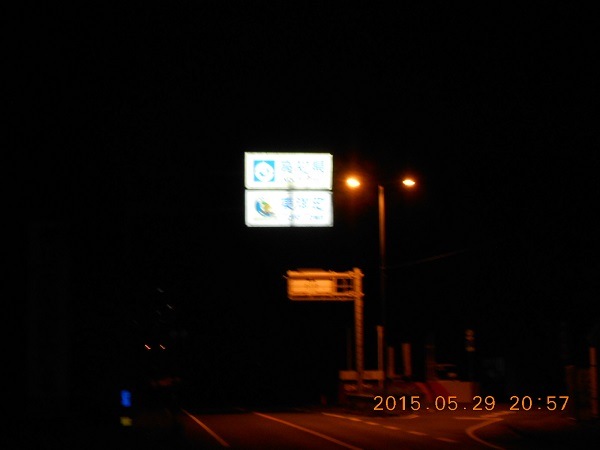 3_DSCN2164.jpg