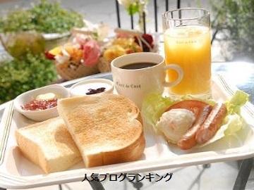 モテる女は日本を愛する~ダイエットの前に本質を学ぼう~1