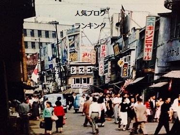 モテる女は日本を愛する~ダイエットの前に本質を学ぼう~2