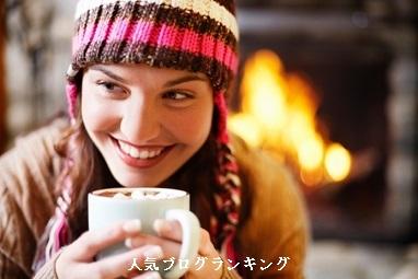 モテる女の季節の変わり目ダイエット~冬から春に向けて~(前編)2