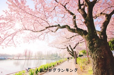 モテる女の季節の変わり目ダイエット~冬から春に向けて~(後編)2