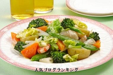 モテる女の季節の変わり目ダイエット~冬から春に向けて~(後編)3