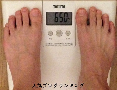 1日で-2kgも可能!アラサーダイエットは生活の中にある5