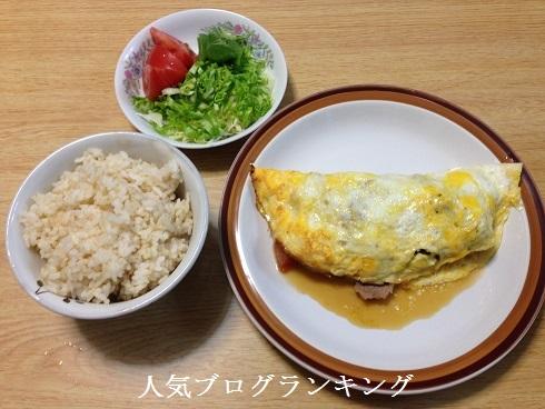 リア充ダイエット講師のディナー