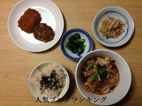 リア充ダイエット講師のディナーとランチ1