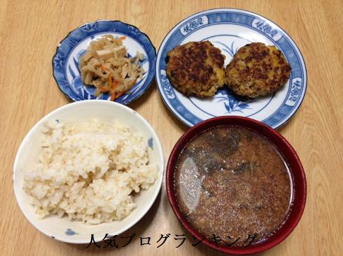 リア充ダイエット講師のディナーとランチ2