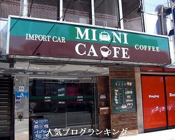 1杯300円のコーヒーでセレブ気分になれるカフェ1
