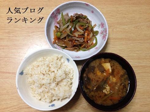 リア充ダイエット講師の粗食なディナー