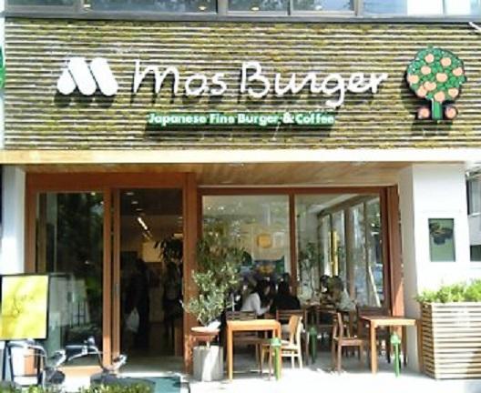 アラサーリア充が選ぶハンバーガーショップ1