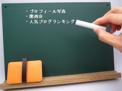 リア充・モテテクニック講師への質問