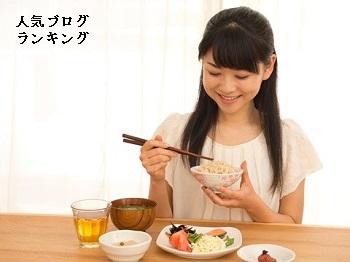 モテる女のダイエットと食生活のスタイル3