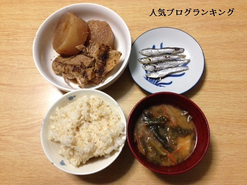 リア充ダイエット講師の和食ディナー