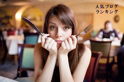 モテ女ダイエットを達成させる食生活の秘訣1