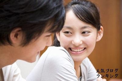 モテる女の知識と会話力~後編~2
