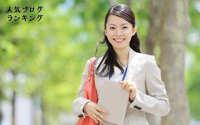 モテる女のコミュニケーションの質6