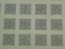 QRコードを模した床
