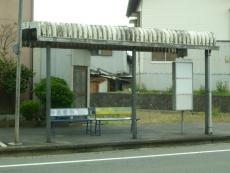 飯塚バスセンター・新飯塚駅方面のりば