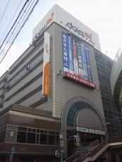 ダイエー三宮駅前店