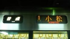 521系の行き先表示