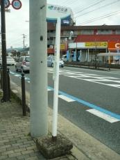 松縄手バス停(京都交通)