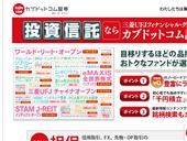 sec_kabu.jpg