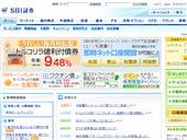sec_sbi.jpg