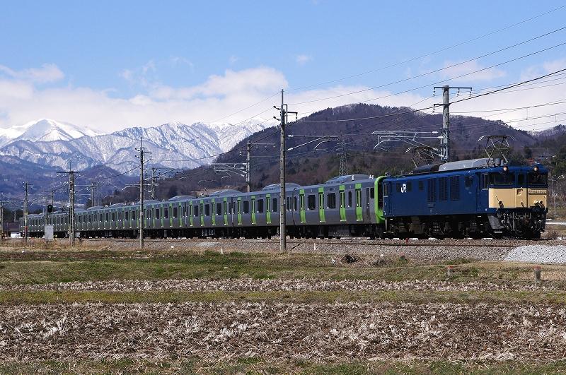 EF64-1032