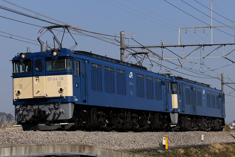 EF64-39+EF64-38