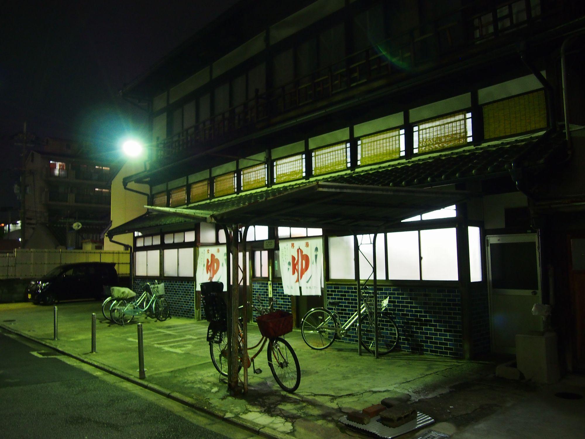 京都市南区 日の出湯 外観