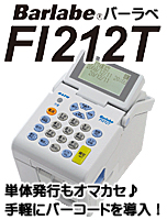 printer_list_barlabefi212t.jpg