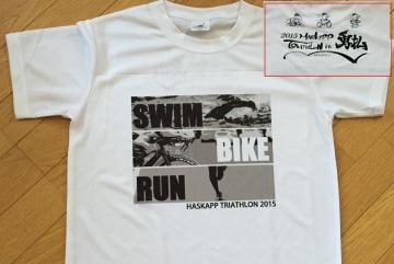 2015 Tシャツ