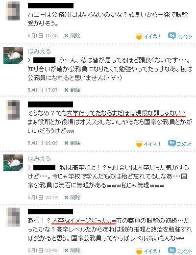 1505062125.png