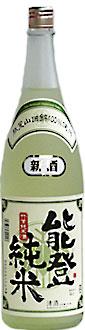竹葉能登純米酒