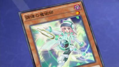 遊戯王ARC-V 第65話3