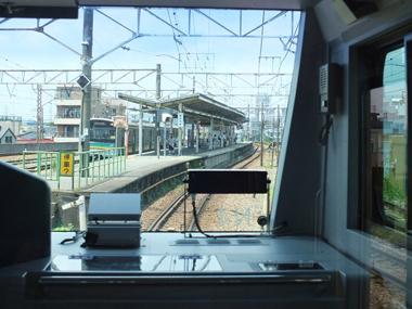 11尻手駅通過0623
