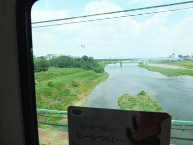 12多摩川渡河0623