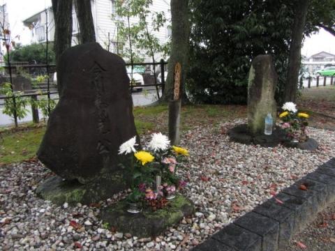 今川義元公墓碑と駿公墓碣