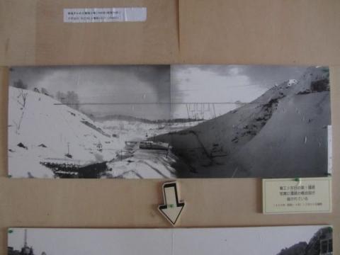 雨竜第一ダムの土堰堤工事