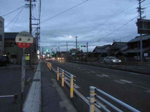 国道1号 暮戸バス停