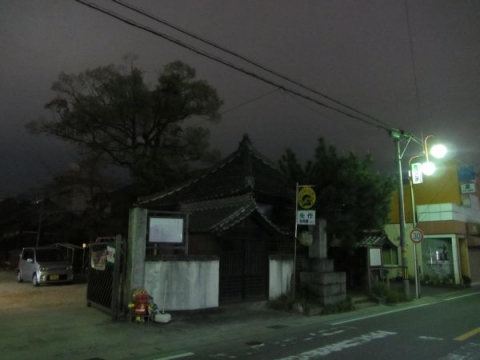 誓願寺十王堂