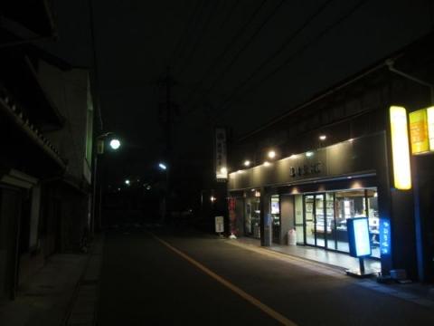 近江屋本舗