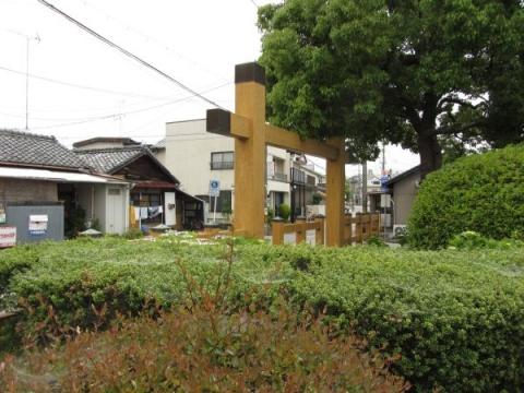 岡崎宿東出入口 冠木門モニュメント