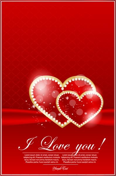 金縁が輝くハートのバレンタインデー背景 Heart valentines day greeting card