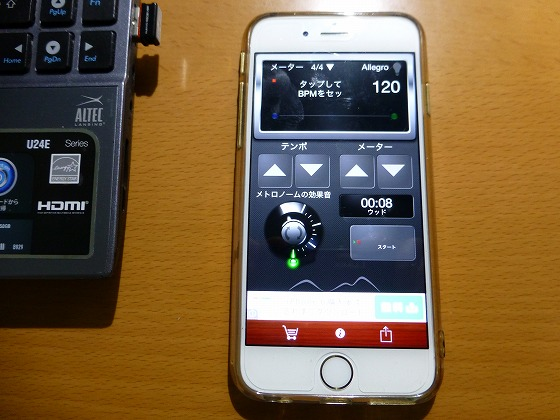 20150621_213358_Panasonic_DMC-TZ30.jpg