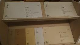 各種類の紙1