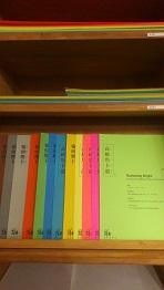 各種類の紙2