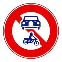 自動車と原付の標識