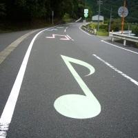 メロディーロード(音響道路)